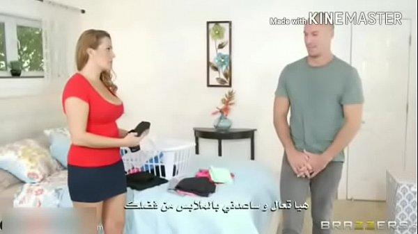 اجمل نيك امهات مترجم ولد يحب طيزة امة وهي بتغسل في المطبخ