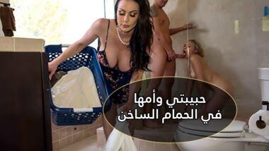 الام وابنها واحلي نيك محارم بورنو محارم مترجم عربي سكس نار - نيك ...