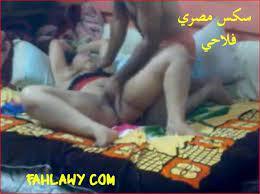 صور نيك مصرية عاريه 2021 صور سكس مصرية